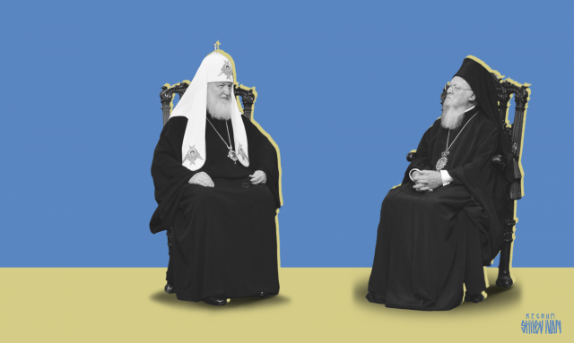 Кирилл и Варфоломей