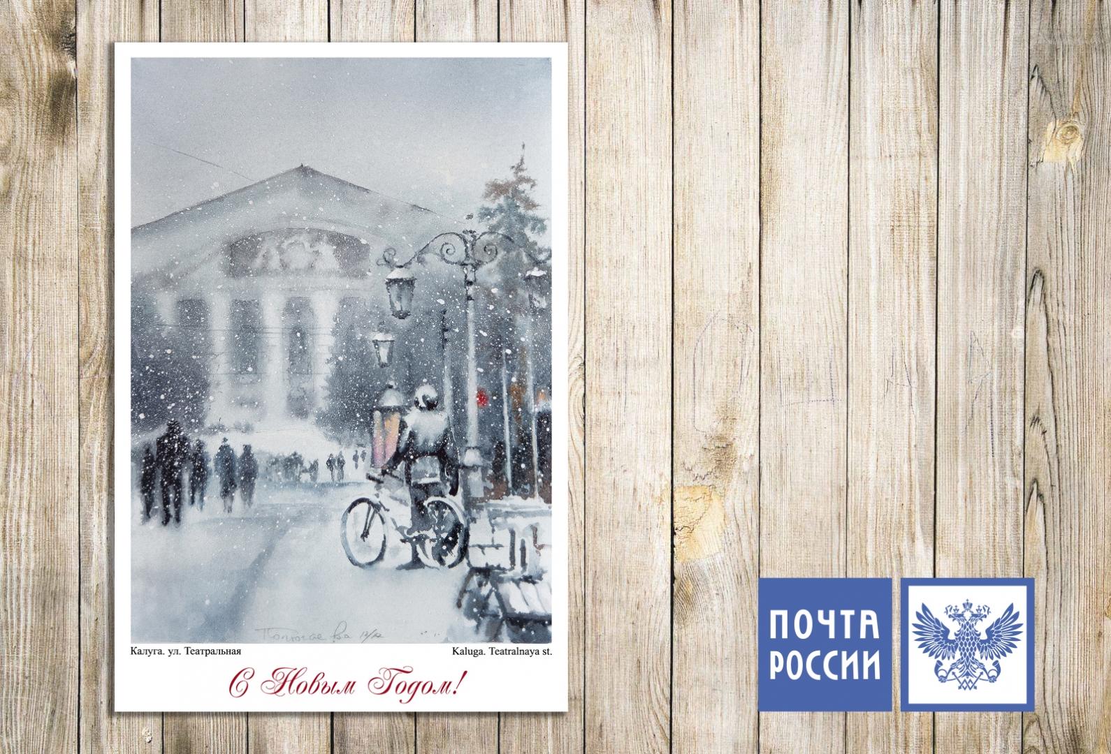 Калуга печать открыток, юмор картинки для