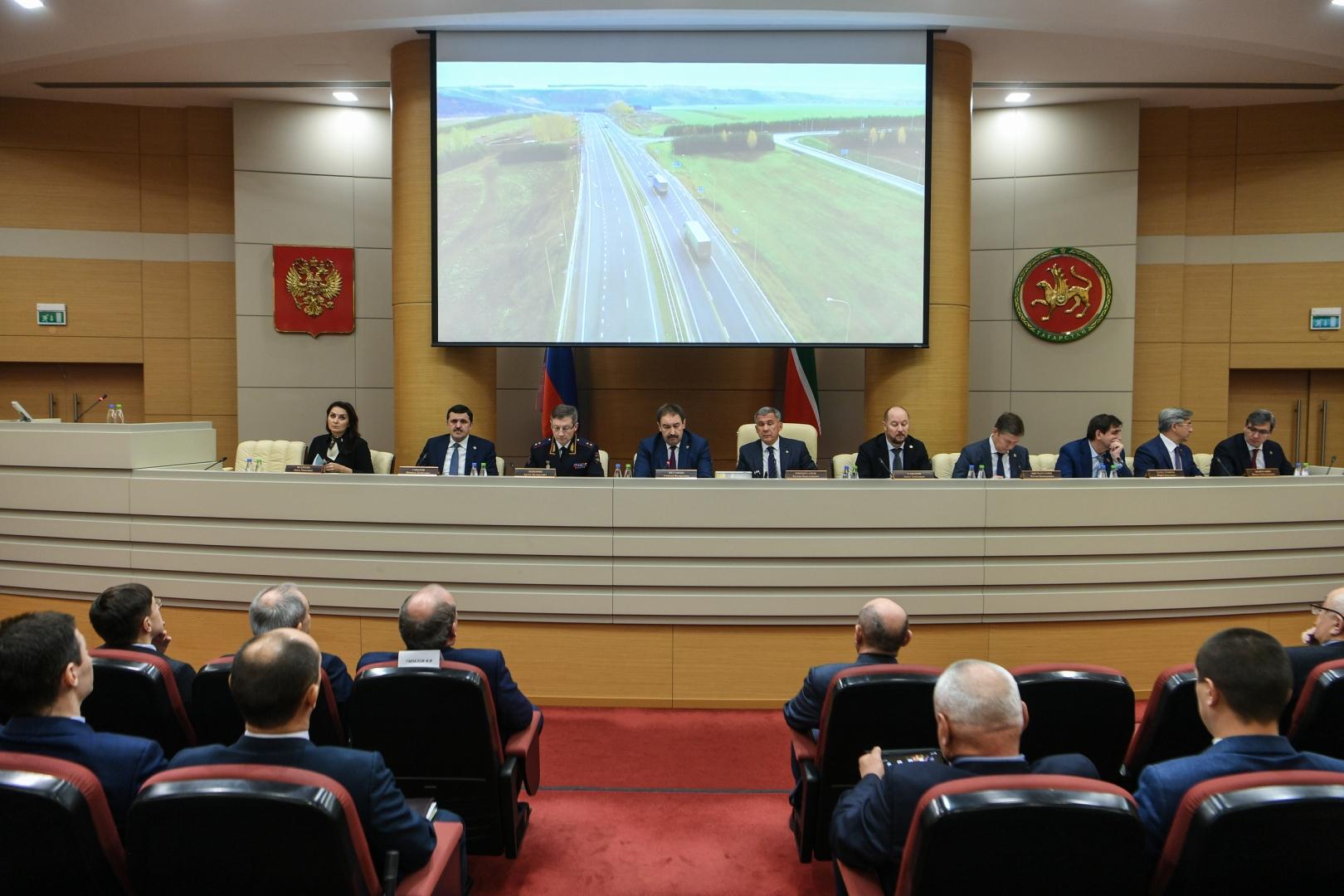Совместное заседание Кабинета Министров Республики Татарстан