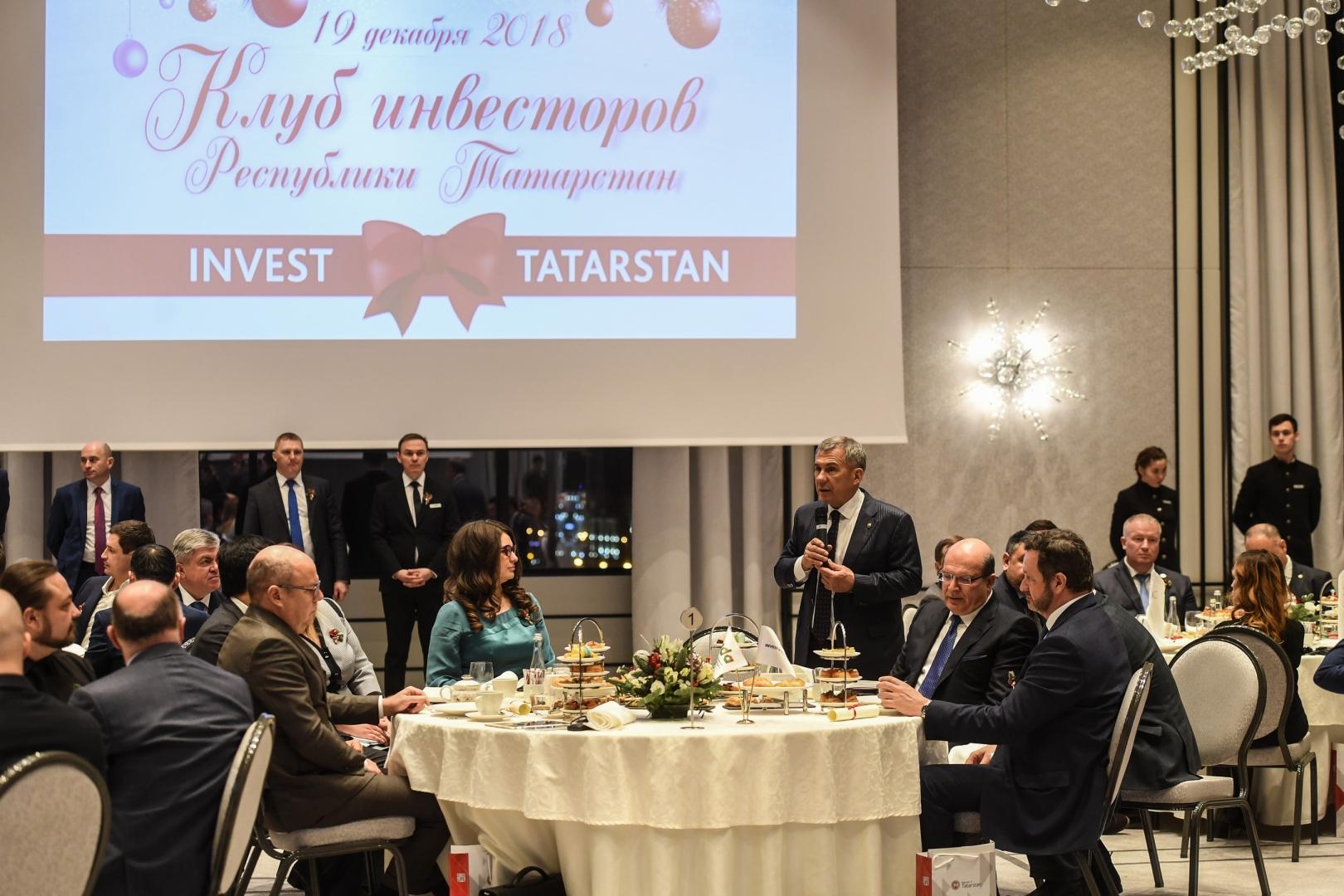 Заседание Клуба инвесторов Республики Татарстан