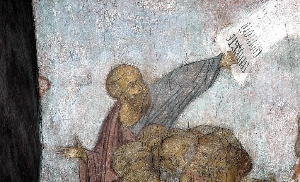 Андрей Рублев. Фрагмент росписи Успенского собора во Владимире