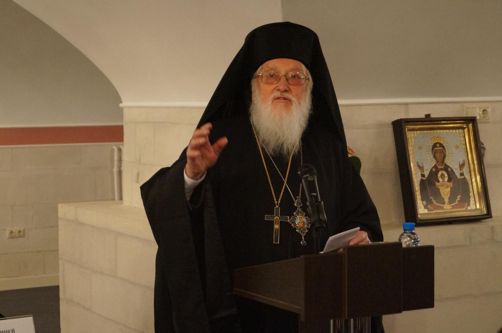 Митрополит Каллист