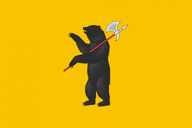 В Ярославской области разрешат использовать герб и флаг в торговых марках