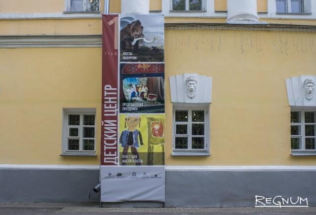 Афиша Детского музейного центра