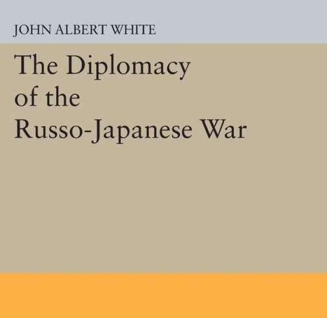 Дипломатическая история Русско-японской войны