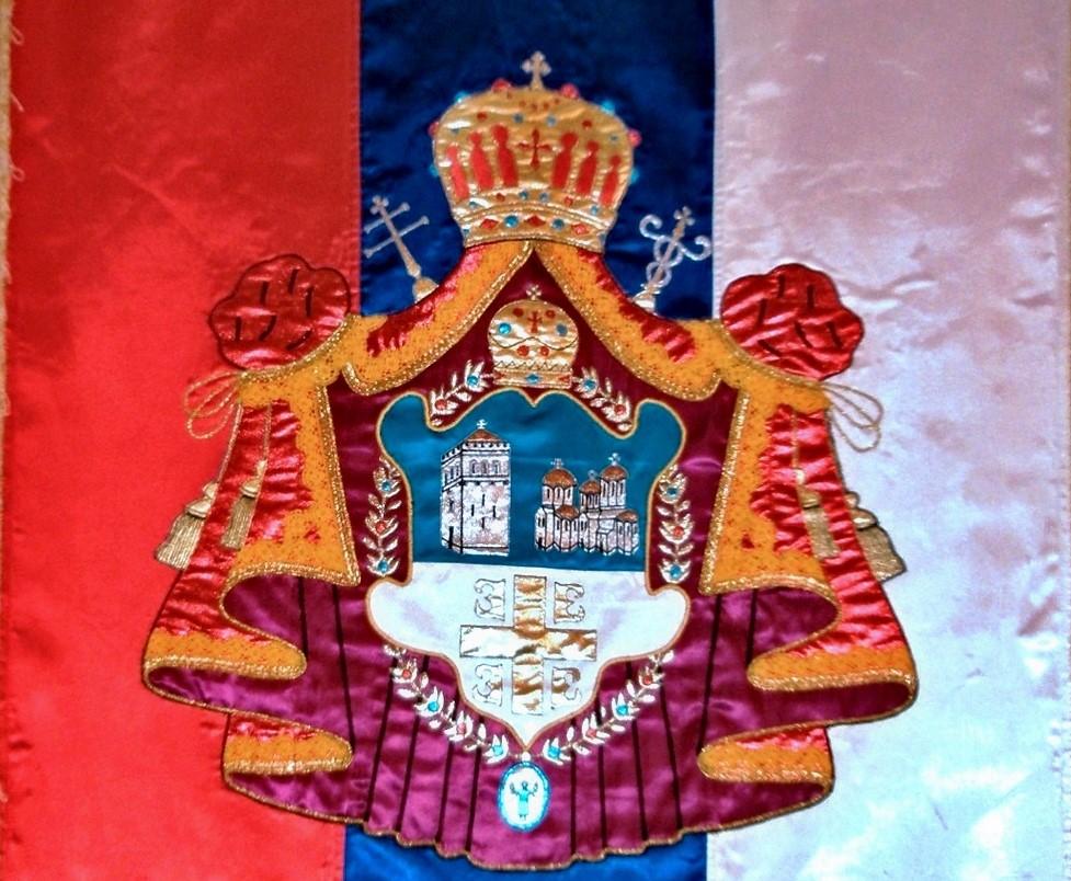 Хоругвь Сербской Православной Церкви