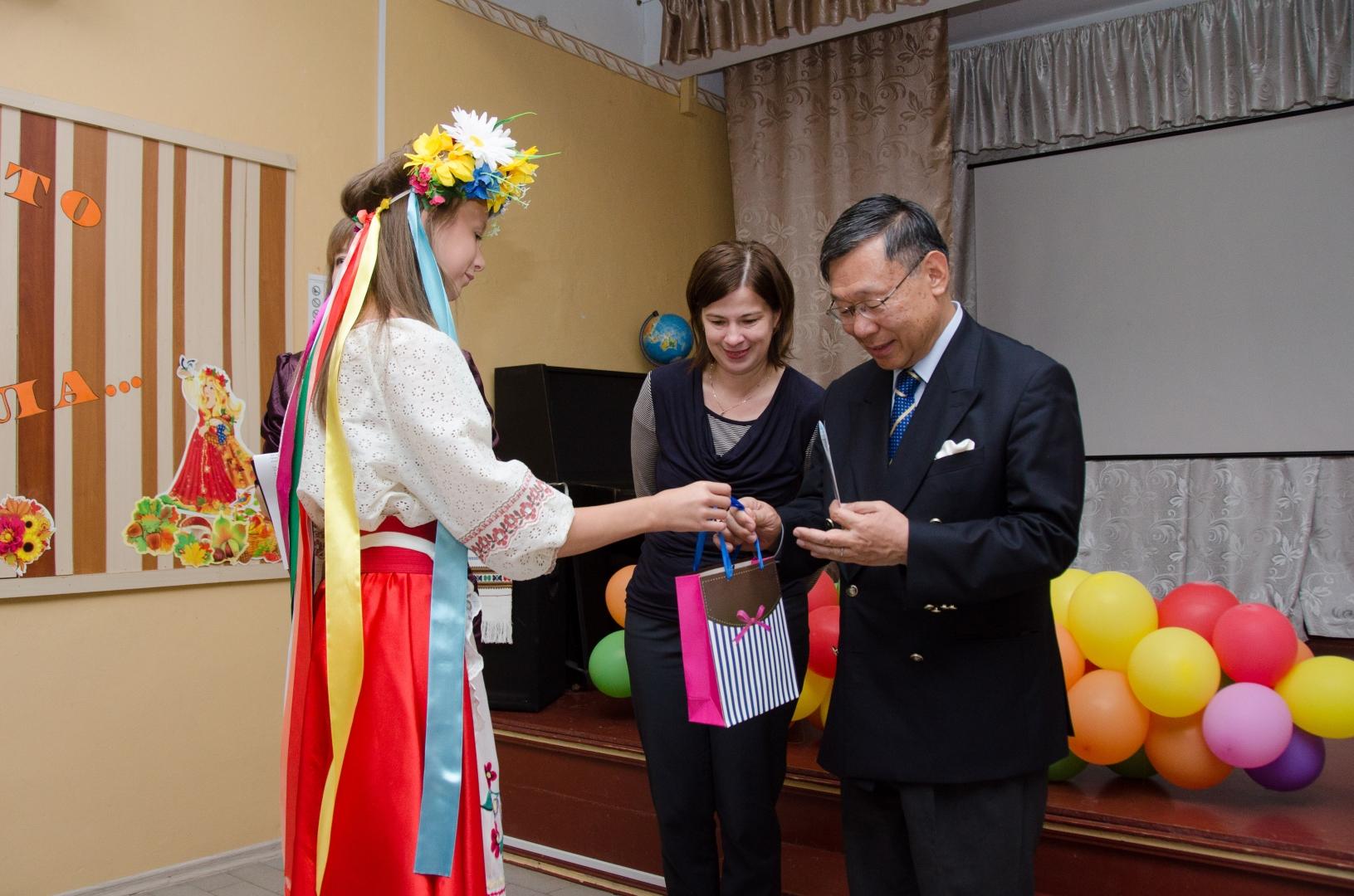 Сигэки Суми на Украине