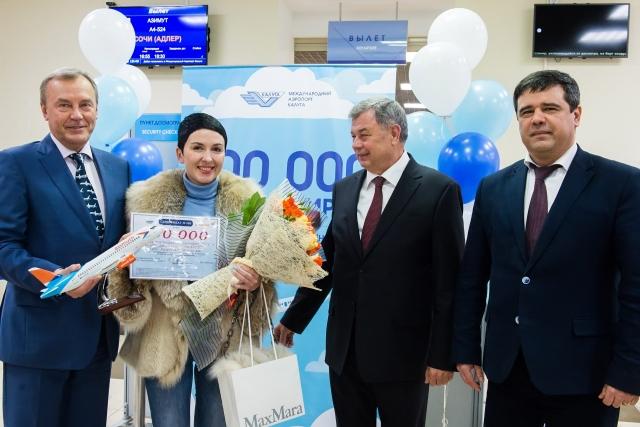 В Международном аэропорту «Калуга» встретили 100-тысячного пассажира