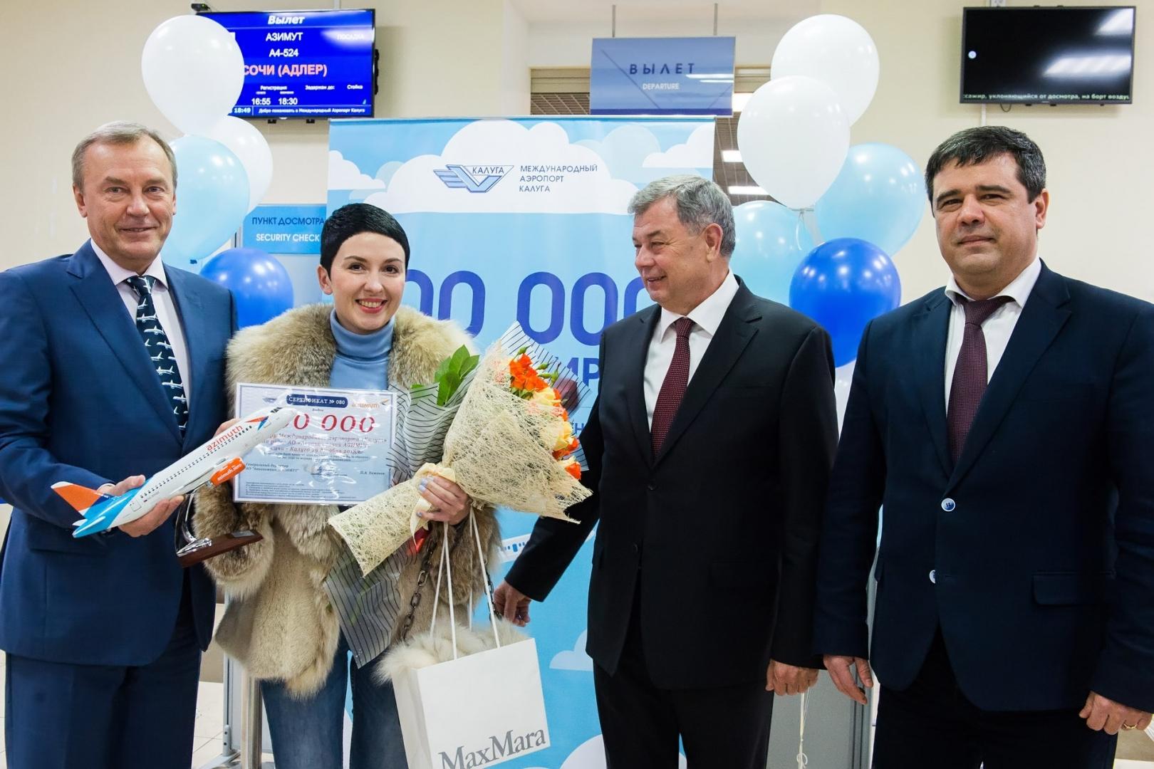 В Калуге торжественно встретили 100 тысячного пассажира Александру Калинину.