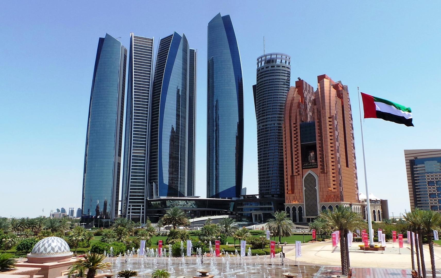 изображение фотография страна для туризма ОАЭ