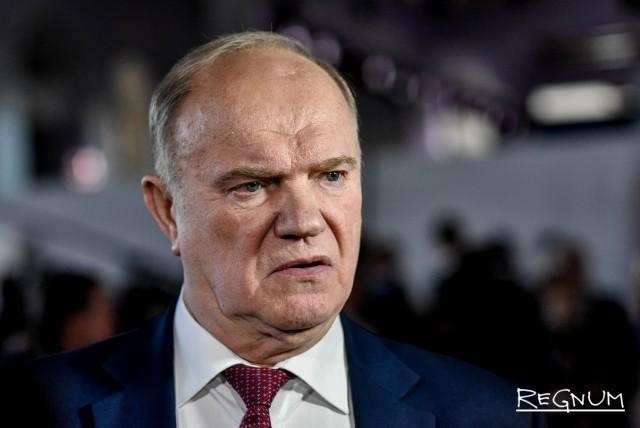 Зюганов расставил приоритеты борьбы на 2019 год