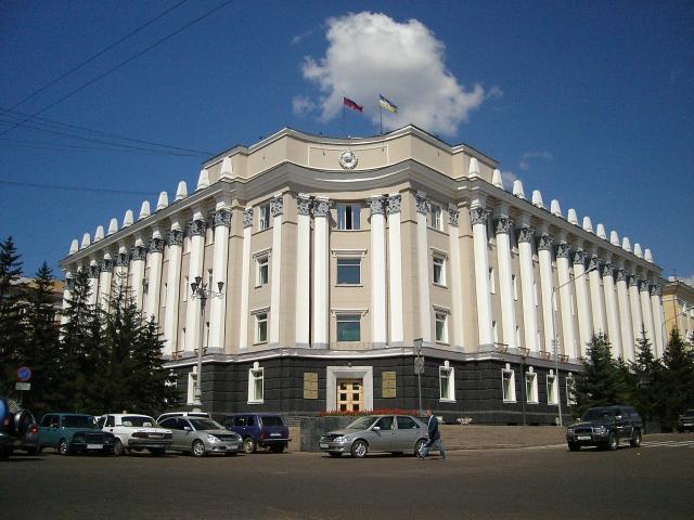 Народный Хурал Республики Бурятия