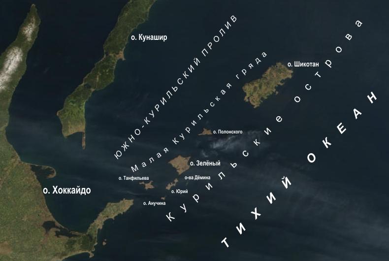 Фотокарта Малой Курильской гряды Курильских островов на основе космического снимка НАСА