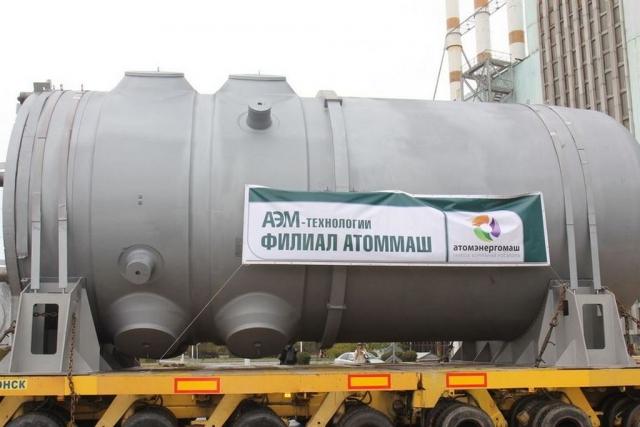 Отгрузка корпуса реактора для второго энергоблока Белорусской АЭС
