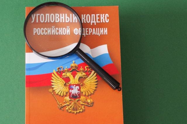 В Госдуме заявили об ужесточении наказания по статье 282 Уголовного кодекса