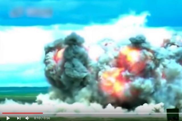 В Китае испытали свою «мать всех бомб» – видео