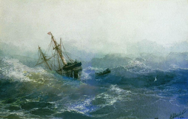 Сухогруз с углем, вышедший из порта Азов, затонул у берегов Турции