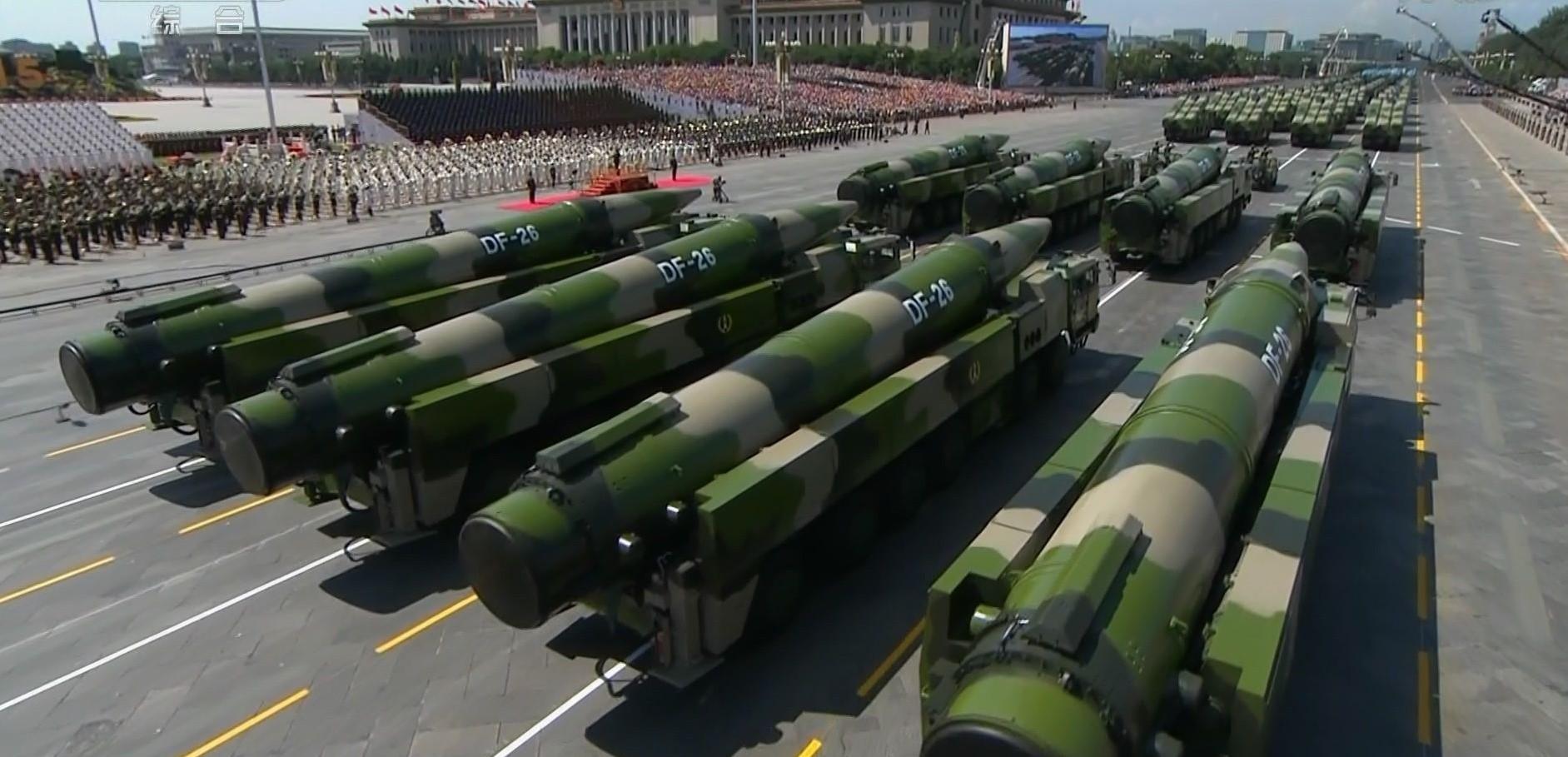 Вооружение КНР