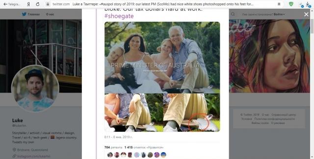 Премьер-министр Австралии рассмешил соотечественников двумя «левыми ногами»