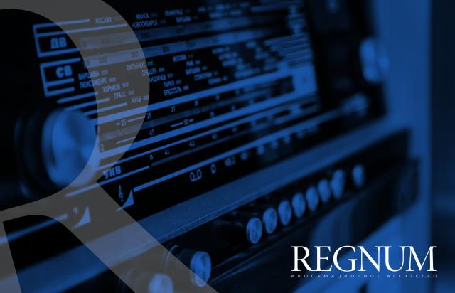 США и Франция погружаются в хаос: Радио REGNUM