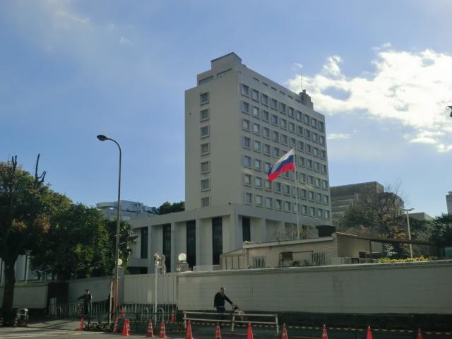 Российское посольство. Токио
