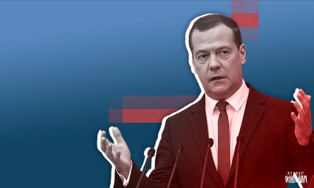 Смертельный удар Медведева по экспорту из Молдавии и Приднестровья в Россию