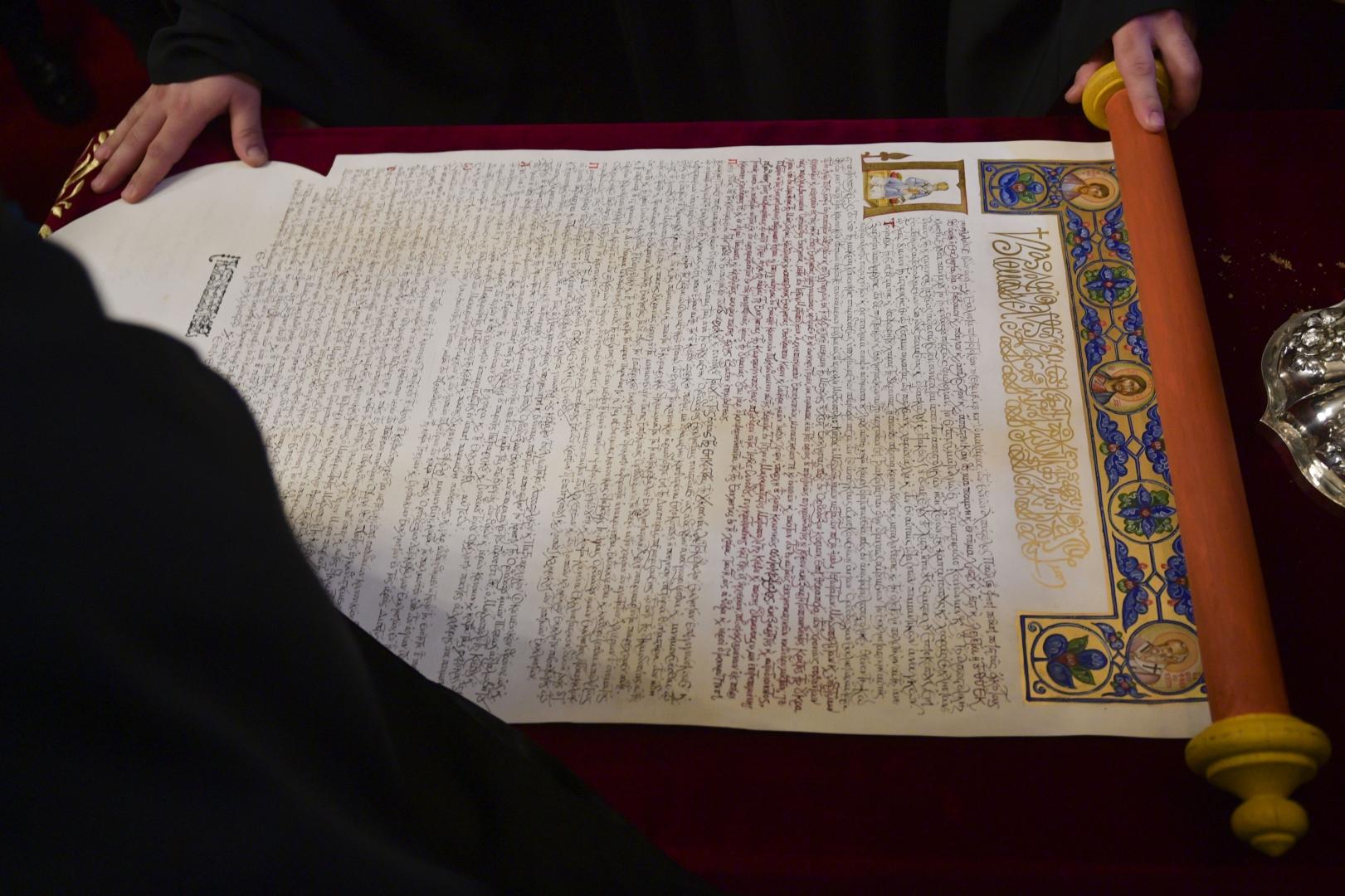 Томос об автокефалии Православной церкви Украины