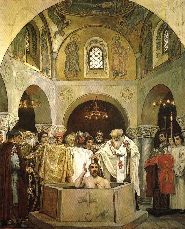 Виктор Васнецов. Крещение Святого князя Владимира. 1890