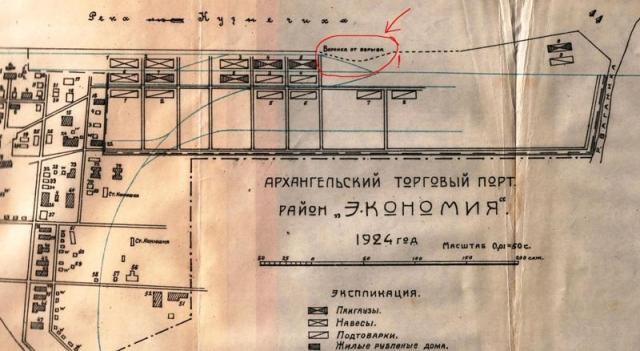 План района архангельского порта Экономия 1924 года — отмечена воронка от взрыва ледокола «Семен Челюскин»