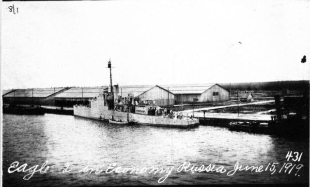 Порт Экономия в 1919 году