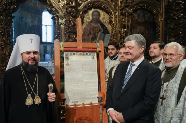 Томос об автокефалии в Софии Киевской