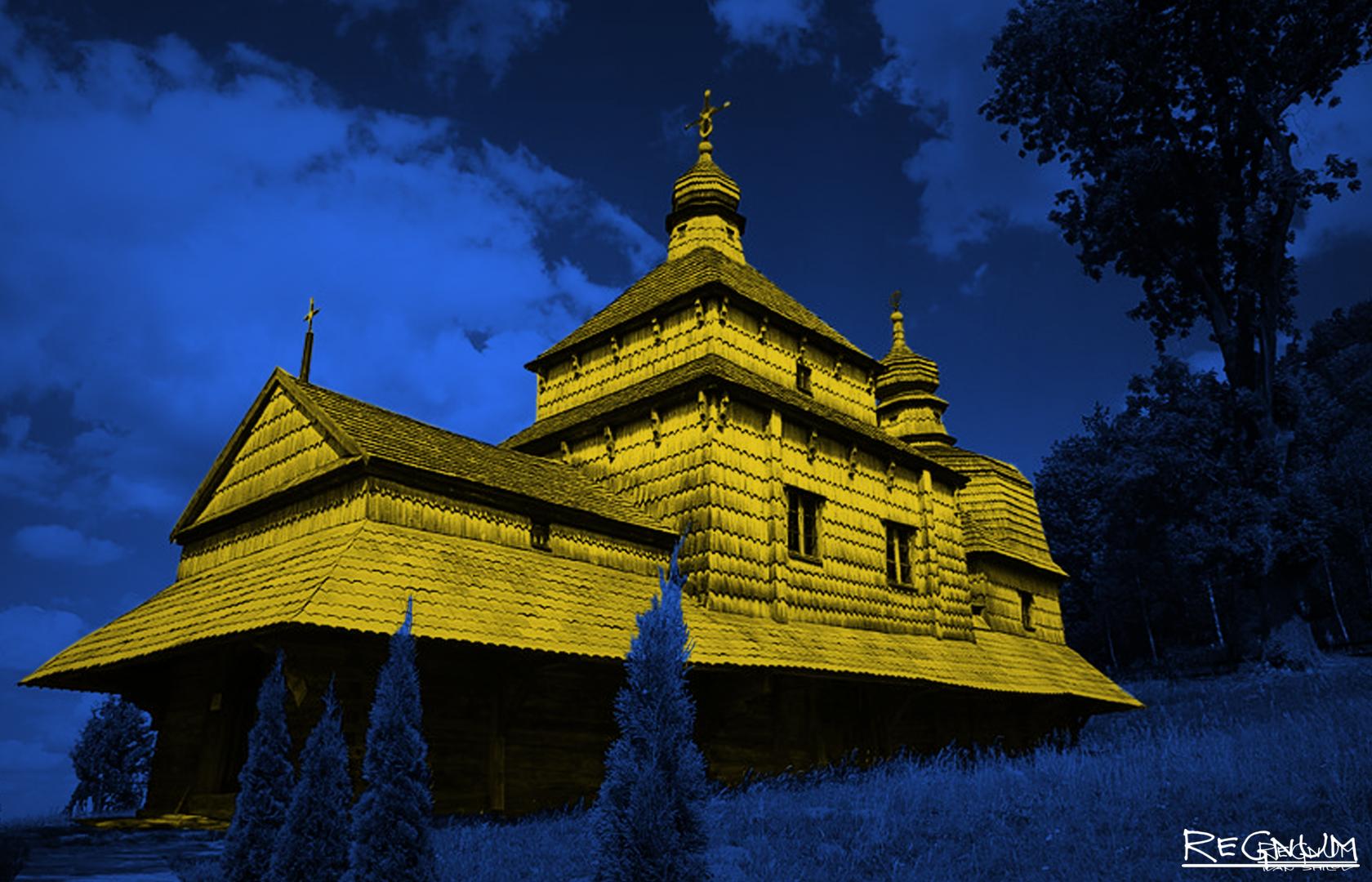Церкви на Украине