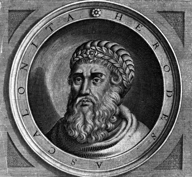Царь Ирод I