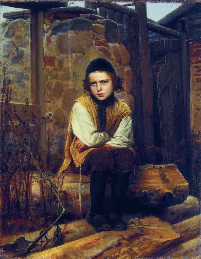 Иван Крамской. Оскорбленный еврейский мальчик. 1874