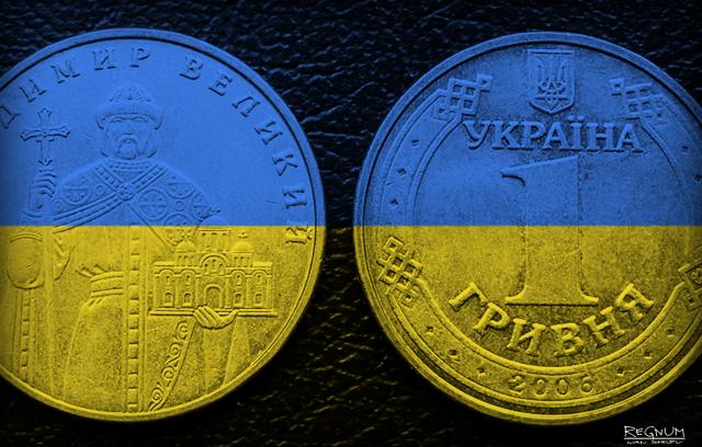 Нацбанк Украины отказался вводить в стране расчеты в иностранной валюте