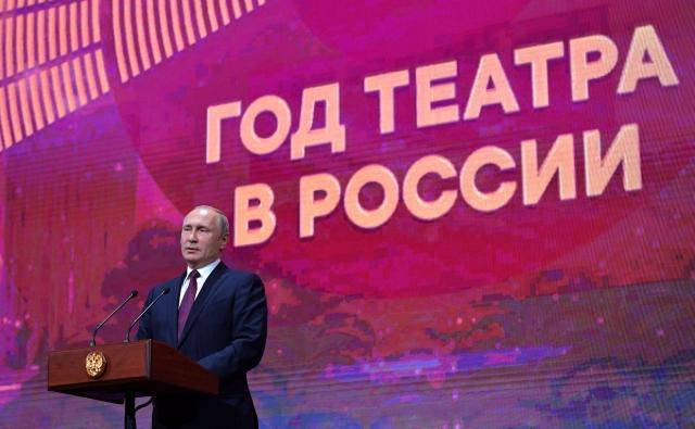 Владимир Путин в Ярославле открывает Год театра