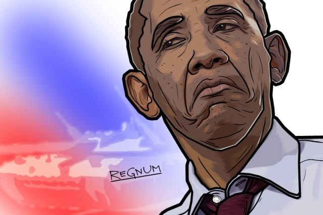Обама армата reg