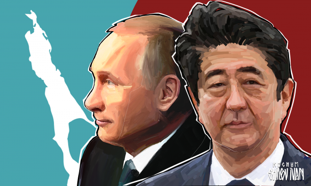 Курильские острова. Владимир Путин и Синдзо Абэ