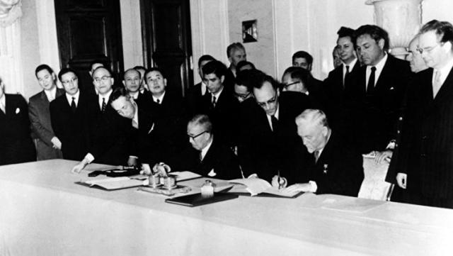 Советско японская совместная декларация. 1956
