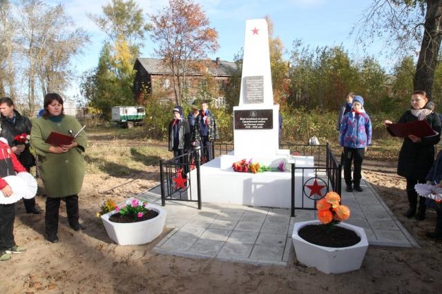 Открытие в сентябре 2018 года копии памятника борцам, погибшим за освобождение Севера от иностранных интервентов и белогвардейцев в 1918-1920 гг. Сам памятник установлен в годы советской власти,