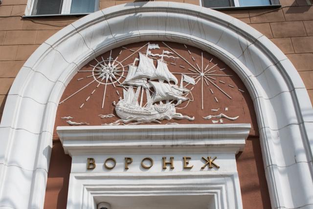 С мусором к генпрокурору: первая рабочая неделя в Воронеже