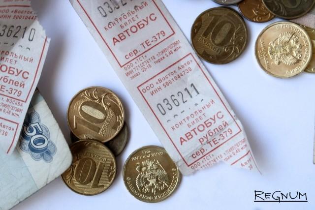Плата за проезд в автобусе