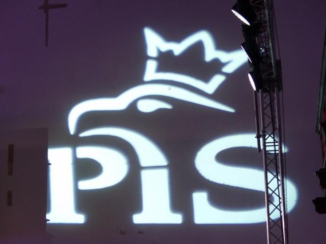 Символика польской правящей партии «Право и Справедливость» (PiS)