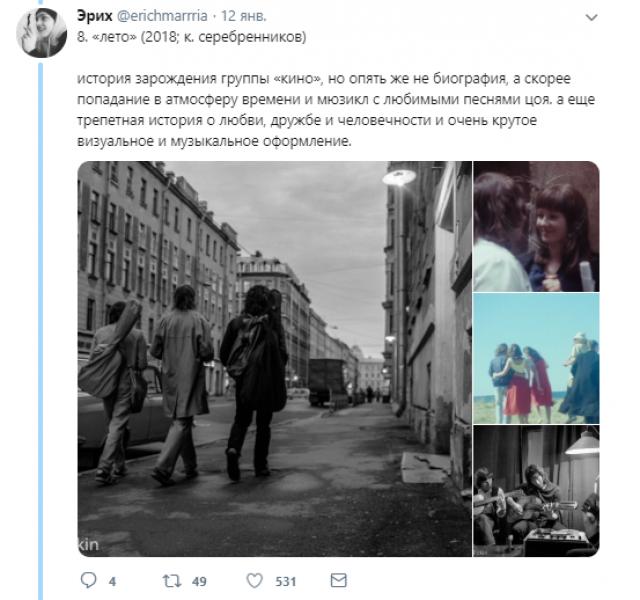 В Twitter перечисляют лучшие российские фильмы