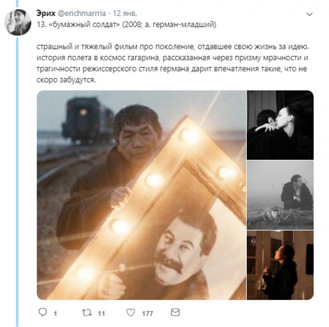 «Бумажный солдат» Алексея Германа-младшего