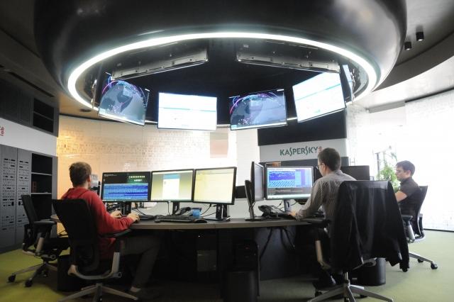 Kaspersky Lab. Вирусная лаборатория