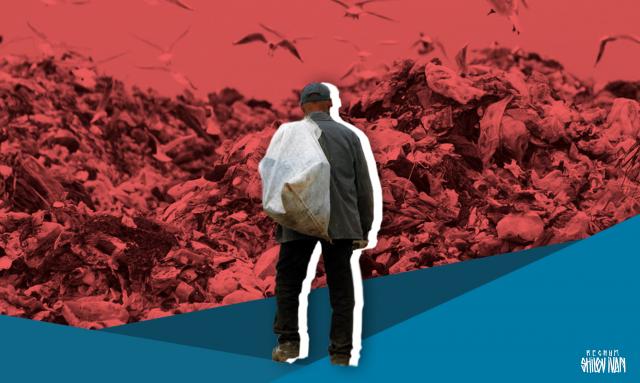 Утопия от Минприроды: во что обойдётся РФ вывоз мусора в Швецию?
