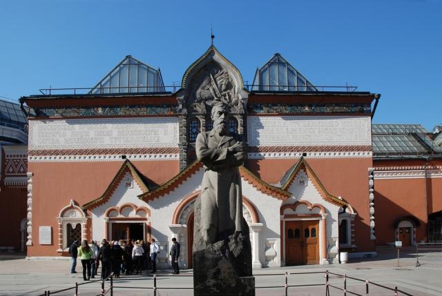 Назван топ-10 самых посещаемых в новогодние каникулы музеев России