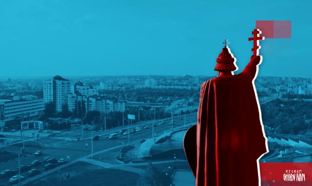 От выборов до выборов: Белгородская область-2018