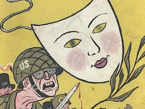 Они без маски. Советский плакат